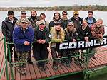 Rybářské závody Daiwa Cormoran Roudnice Cup